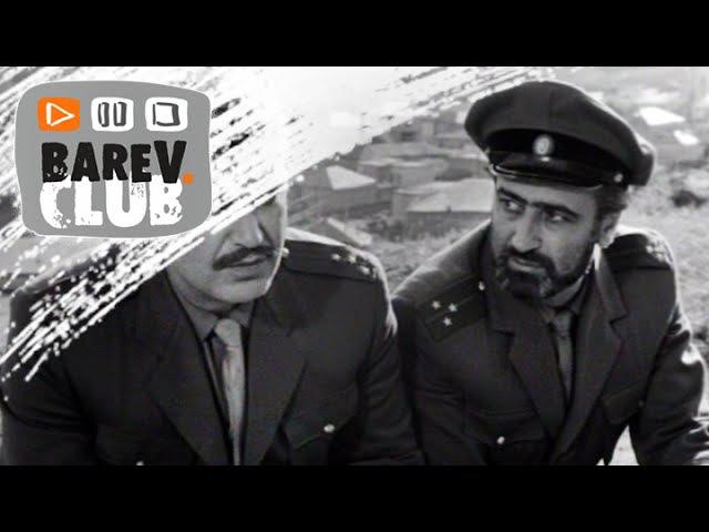 Братья Сарояны. Арменфильм. 1968 г. (русский язык)