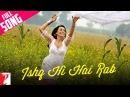 Ishq Hi Hai Rab Full Song Dil Bole Hadippa Shahid Kapoor Rani Mukerji Sonu Shreya