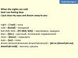 Английский по песням Banaroo - Coming Home For Christmas (текст, перевод)