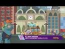 Мой маленький пони Дружба это Волшебство 6 сезон 3 серия Промо online-multy.ru