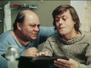 Старший сын. (1975).