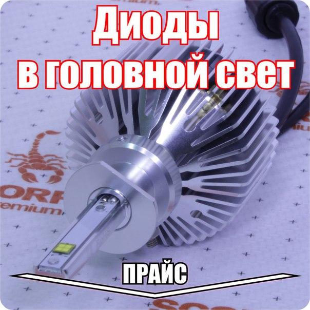 vk.com/doc10199490_411078667?hash=b1fce7037f5841a302&dl=1b7a5d8efba2c49e