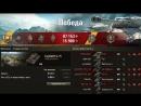 T49 - Мастер, медаль Паскуччи, дозорный, воин World of Tanks