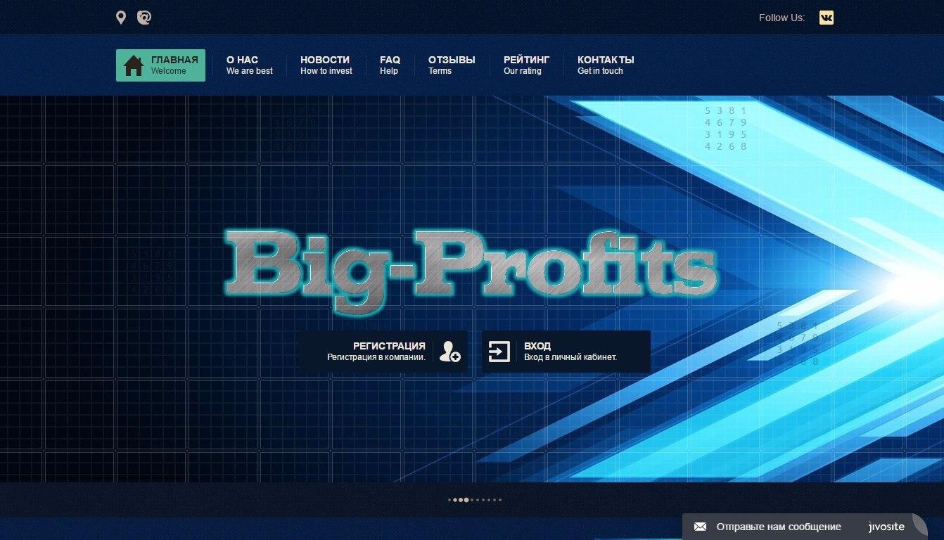 Big Profits
