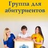 ПОСТУПЛЕНИЕ В РГПУ им. А. И. Герцена - 2018