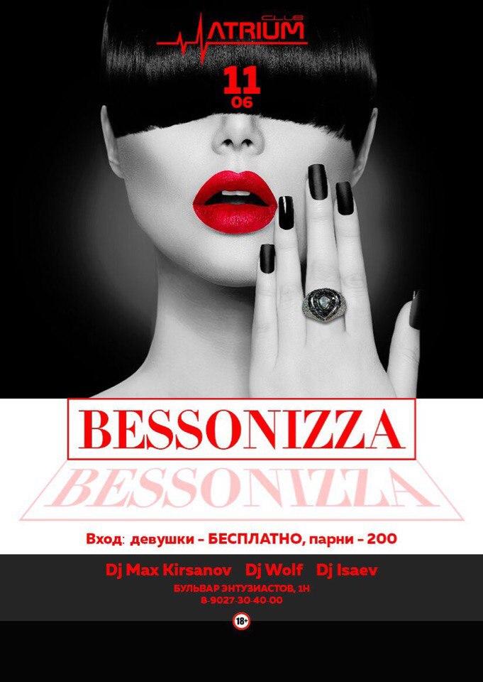 "Афиша Тамбов 11.06.2016 ""Bessonizza"" ATRIUM CLUB"