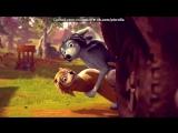 «Обработанные скрины мульта Альфа и Омега» под музыку Медленная красивая музыка - Без слов. Picrolla