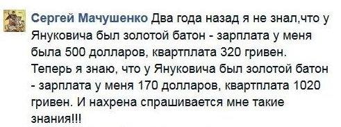 Рада в четверг должна окончательно принять закон о возвращении миллиардов Януковича, - Пашинский - Цензор.НЕТ 715