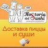 Hostoria del Sushi - доставка пиццы и суши Томск
