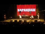 Карандаш - Тату (feat.Lenin)
