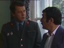 «Следствие ведут ЗнаТоКи» - Дело №17. «Он где-то здесь», часть 2 (1982)