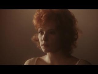 клип  Милен Фармер \ Mylene Farmer - Beyond My Control     музыка 90 -х