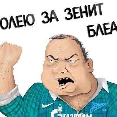Василий Миренков