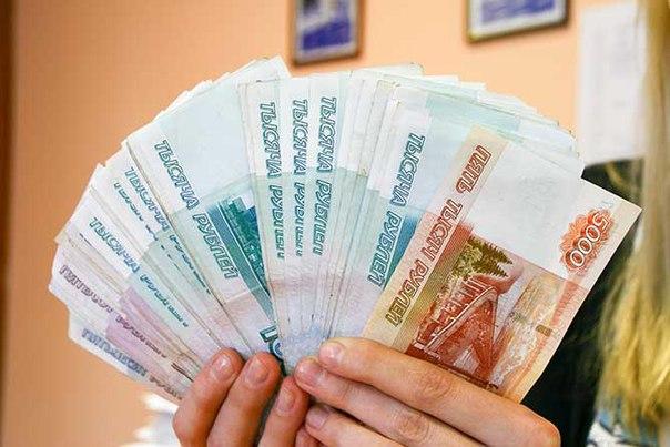 Оставлю свою историю о том, как я заработала 114 тысяч рублей за неделю! Просьба - максимальный репост ????