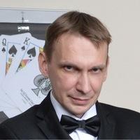 Алексей Вылегжанин