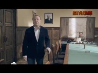 владимир чернышев - сталин с нами [01-02]