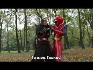 [dragonfox] Shuriken Sentai Ninninger - 44 (RUSUB)