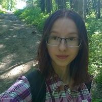Наталья Перепечаева