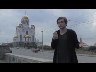 Комментарии батюшки о поступке Соколовского