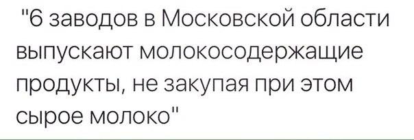 """Россия будет давить """"санкционную"""" еду до 2018 года - Цензор.НЕТ 3703"""