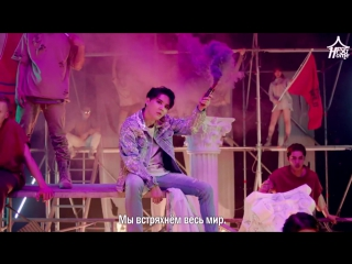XIA – ROCK THE WORLD (feat. The Quiett, Automatic) [рус.саб]