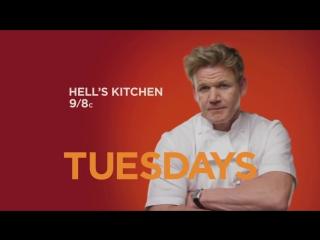 Адская кухня/Hell's Kitchen (2005 - ...) ТВ-ролик №3 (сезон 14, эпизод 14)