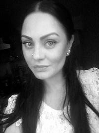 Ирина Солодилова