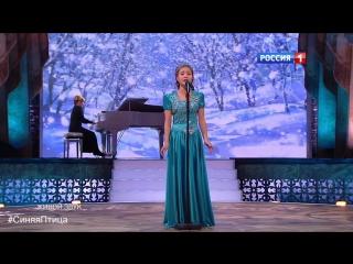 Синяя Птица - Вероника Андрейченко