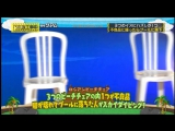 160403 Nogizaka46 – Nogizaka Under Construction ep50
