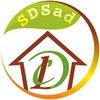 """""""SDsad"""", Саженцы плодовых, редких и декоративных"""