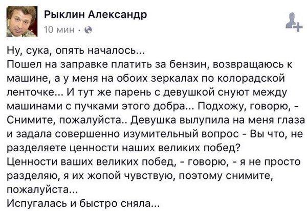 На пропускном пункте с Россией на Харьковщине задержан сепаратист, - СБУ - Цензор.НЕТ 5794