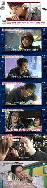 Го Кён Пё, оказывается, бывший стажёр YG... Ещё и с Николь лучшие друзья