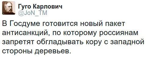 """""""Будем тянуть как можно дольше"""", - Путин про отмену ответных мер на санкции Запада - Цензор.НЕТ 7496"""