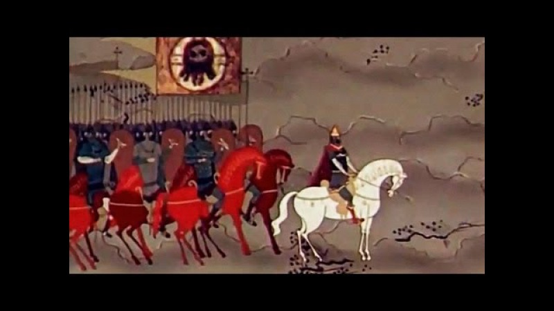 Советские Мультфильмы для детей - Сказание Про Игорев Поход (1972)