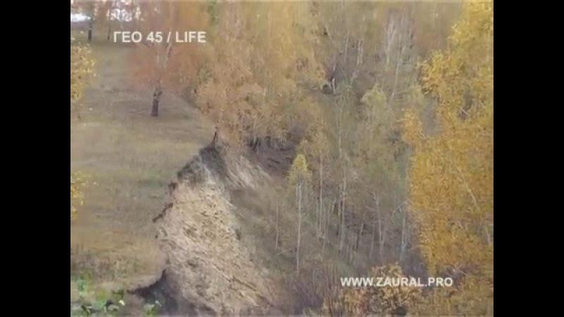 Щигровская Согра. Курганская область.
