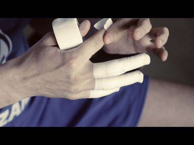 Как тейпировать пальцы. Мастер-класс от игроков Зенит-Казань / How to tape fingers for volleyball