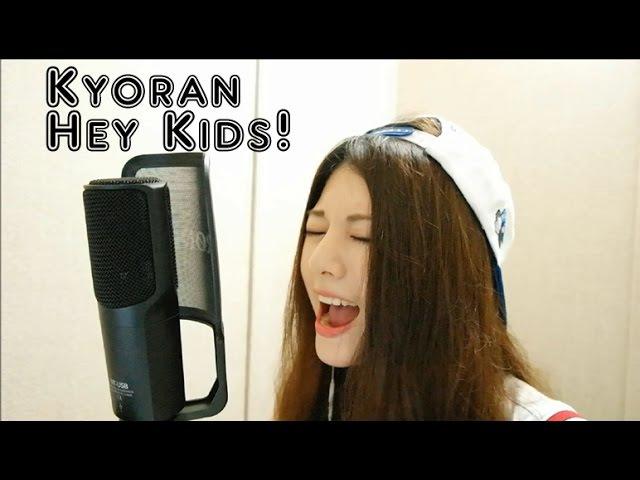 【라온】Noragami ARAGOTO - Kyoran Hey Kids! (Full cover)