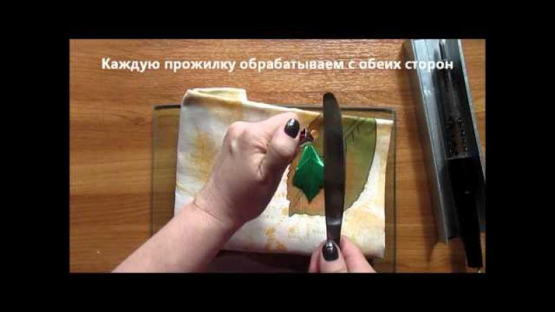Мастер класс Листья с прожилками для хризантемы DIY Kanzashi