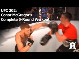 UFC 202 Conor McGregor Workout: 5-Rounds Pad Work + Intense Ab Conditioning