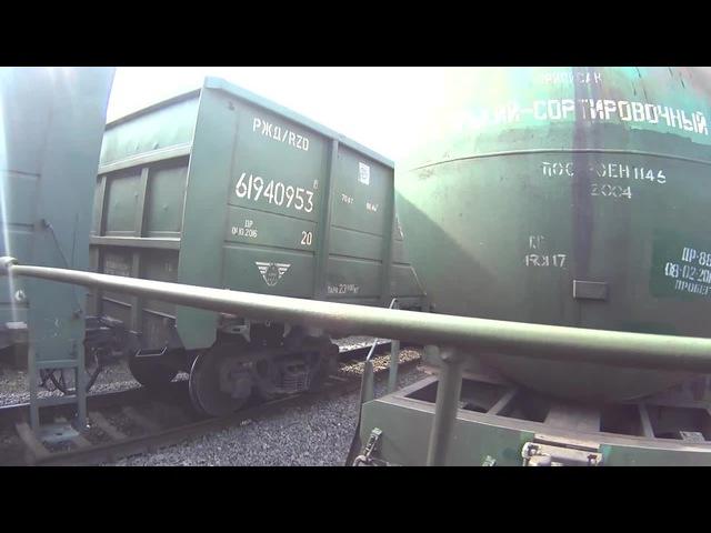 Trainhop SPb