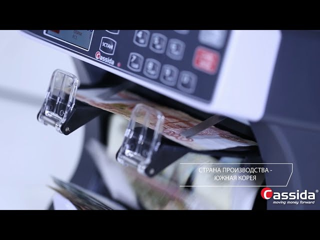 Cassida Apollo | Счетчик банкнот с дополнительным карманом