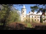 Замки Украни (пам'ятки архтектури) палац Приозерне