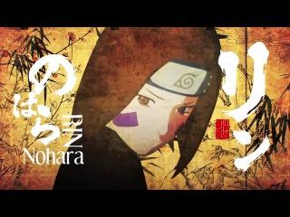 Naruto Shippuden Ultimate Ninja Storm 4 OPENING Intro Cinematic Spiral-Kana Boon