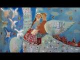 Колыбельная КАК ПО МОРЮ. Наталья Фаустова и Анастасия Модестова. Колыбельные для всей семьи#19