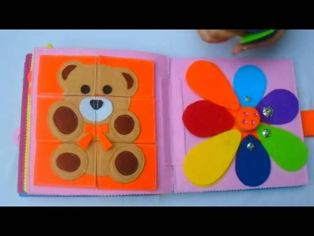 Большая книга малыша Developing book Quiet book