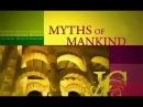 Мифы человечества 6 13 Летучий голландец