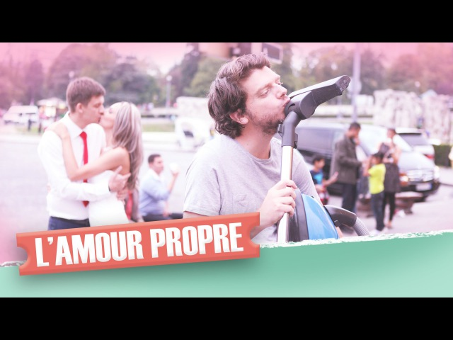 L'amour propre L'aspirateur Love story with a vacuum cleaner
