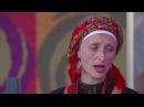 Фольклорный ансамбль Утешная канарейка г Барнаул Алтайский край