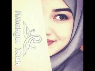 Хиджаб киген кыз