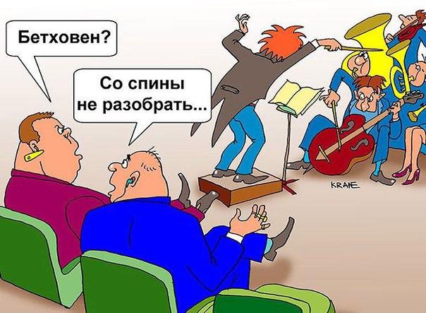Кому выгодно Евровидение в Украине